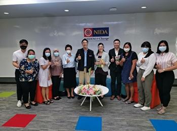 โครงการ NIDA Research Excellence Forum ประจำปี 2563